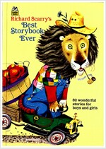 Richard Scarry\'s Best Story Book Ever