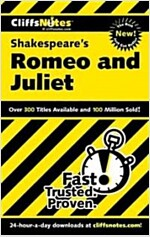 Shakespeare\'s Romeo and Juliet