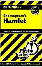Shakespeare\'s Hamlet