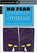 Othello (No Fear Shakespeare)