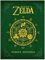 The Legend of Zelda: Hyrule Historia Hyrule Historia