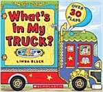 What\'s in My Truck?