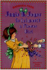 Junie B. Jones #13: Junie B. Jones Is (Almost) a Flower Girl