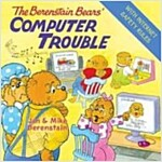 The Berenstain Bears\' Computer Trouble