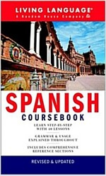 Spanish Coursebook: Basic-Intermediate (LL(R) Complete Basic Courses)