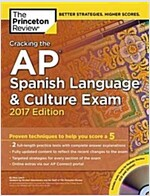 Cracking the AP Spanish Language & Culture Exam with Audio CD, 2017 Edition: Proven Techniques to Help You Score a 5