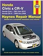 Honda Civic & CRv : 01-10