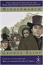 Middlemarch (Modern Library)