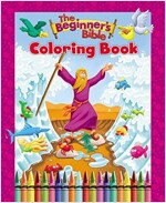 The Beginner\'s Bible Coloring Book