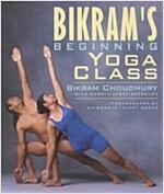 Bikram\'s Beginning Yoga Class