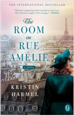 The Room on Rue Am?ie