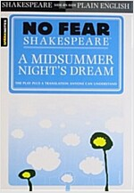 A Midsummer Night\'s Dream (No Fear Shakespeare)