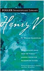 Henry V: The Life of Henry the Fifth