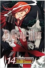 D. Gray-Man, Vol. 14: Song of the Ark