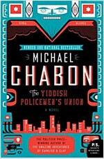 The Yiddish Policemen\'s Union