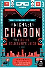 The Yiddish Policemen\'s Union