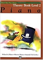 Alfred\'s Basic Piano Library Theory Book