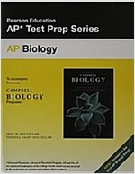 AP Biology: To Accompany Pearson\'s Campbell Biology Programs
