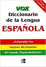 Vox Diccionario de Lengua Espaola