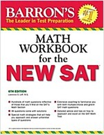 Barron\'s Math Workbook for the New Sat, 6th Edition