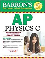 Barron\'s AP Physics C
