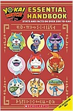 Yo-Kai Watch: Essential Handbook