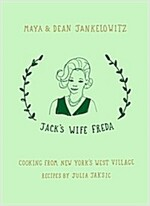 Jack\'s Wife Freda: Cooking from New York\'s West Village