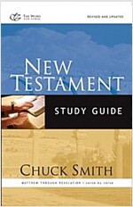 New Testament Study Guide: Matthew Through Revelation/Verse by Verse