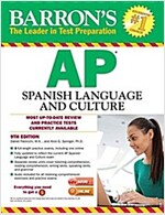 Barron\'s AP Spanish Language and Culture with MP3 CD