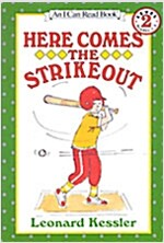 Here Comes the Strikeout