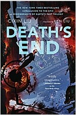 Death\'s End